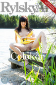 Picture Gallery Colokon with Nude Model Zelda
